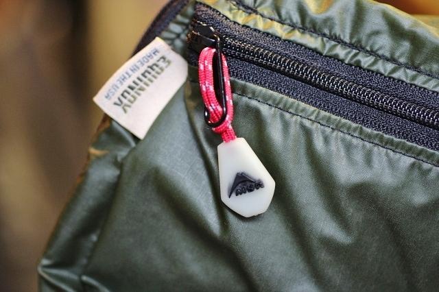 MSR Zipper Pulls