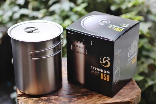 Belmont Titanium Cooker 850