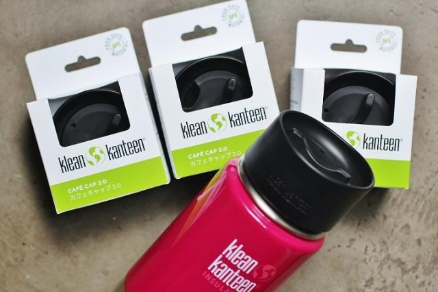 Klean Kanteen Cafe Cap 2.0