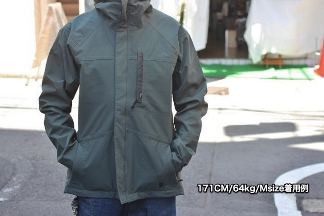 CHROME STORM COBRA 2.0 Jacket
