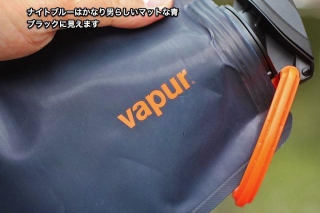 Vapur Anti Bottle 0.7L