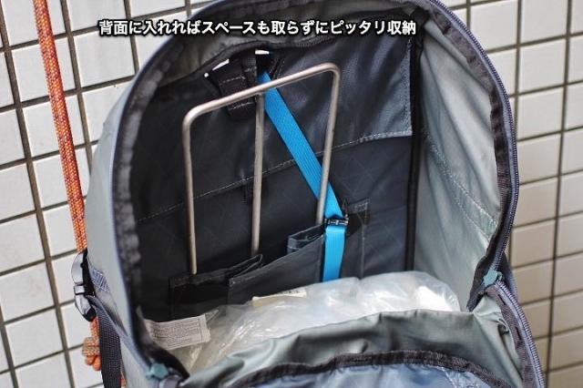 Bush craft たき火ゴトク S
