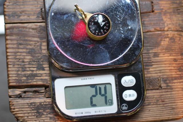 A&F Brass Compass