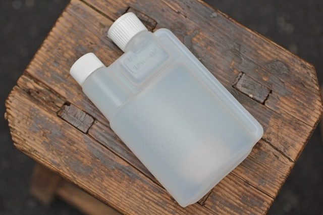8 oz TWIN NECK FUEL BOTTLE