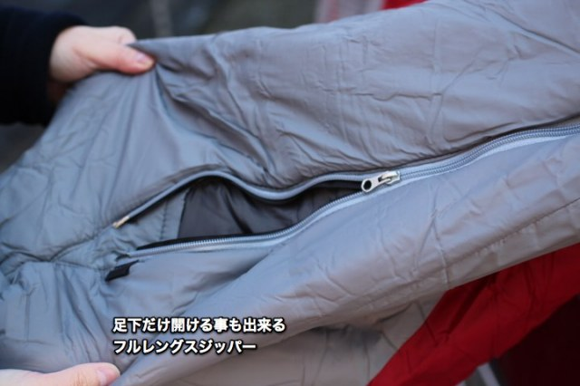 Mountain Hardwear MegaLamina
