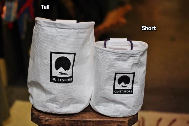 QUIET SPORT Chalk Bags