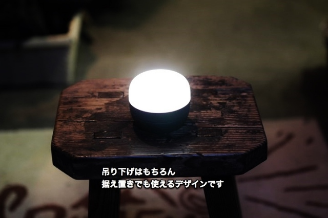 Black Diamond Moji Lantern