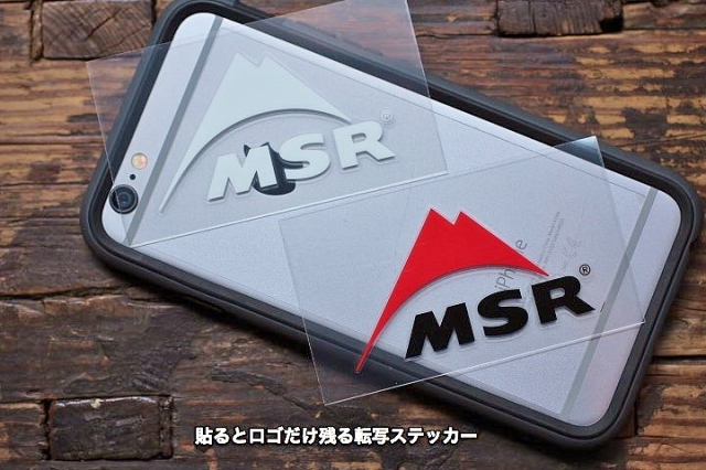 MSR Decal set