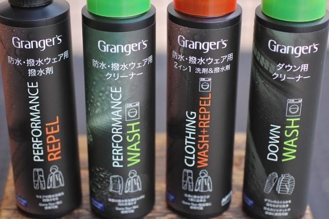Granger's クリーナー色々