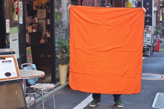 Equinox Blanket