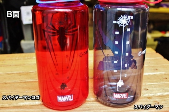 Nalgene Marvel Collection