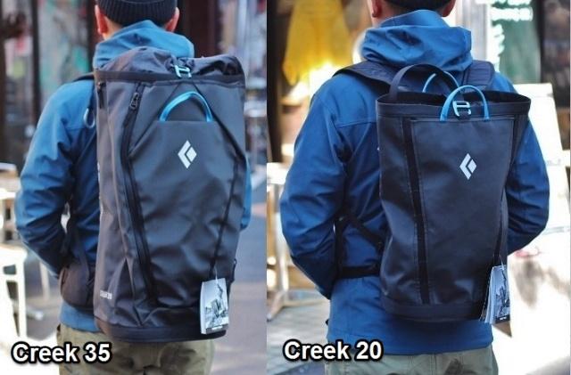 Black Diamond Creek 20 & Creek 35