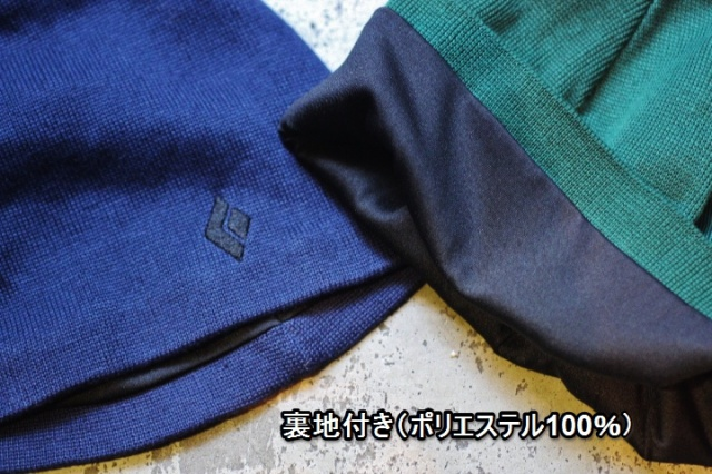 Black Diamond Beanie 色々