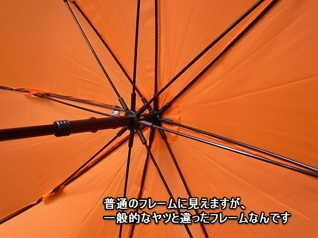Euroschirm Swing Liteflex Umbrella