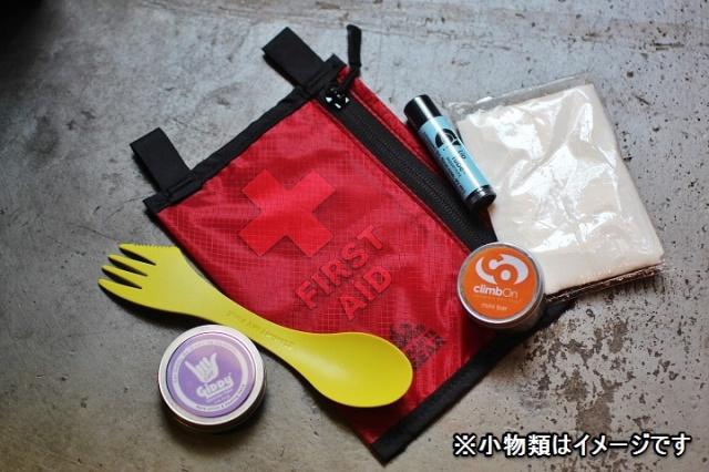 Granite Gear First Aid Air-Pocket
