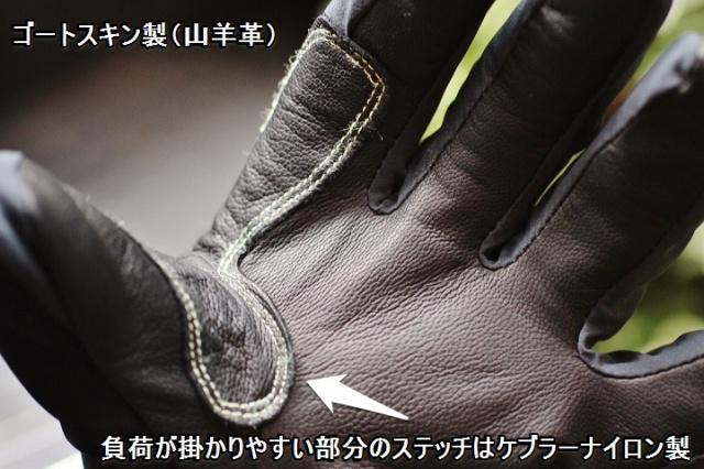 Black Diamond Glissade Gloves