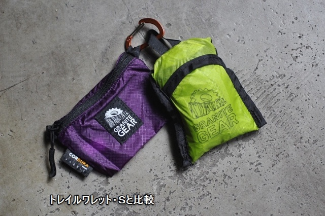 Granite Gear Air Cinti Sack