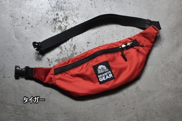 Granite Gear Hip Wing & Tactical Hip Wing