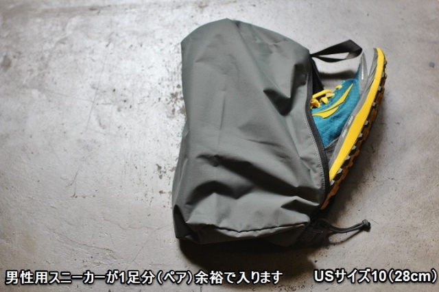 Mystery Ranch Zoid Bag