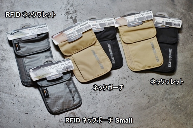 Sea to Summit Neck Pouches & Neck Wallets RFID