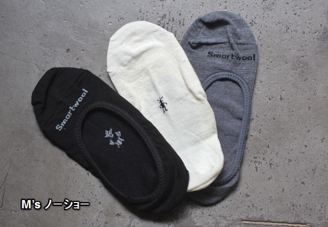 Smartwool No Show Socks