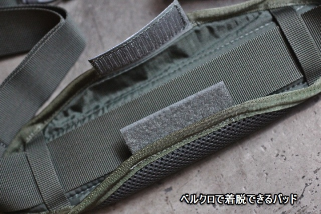 OSPREY Travel Shoulder Strap