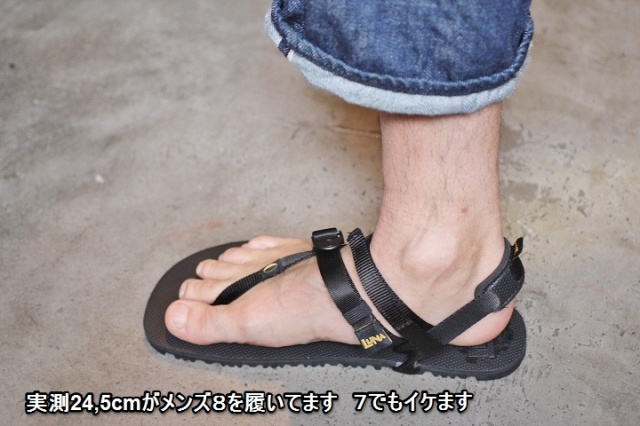 Luna Sandals OSO FLACO