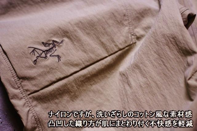 Arc'teryx Palisade Pant