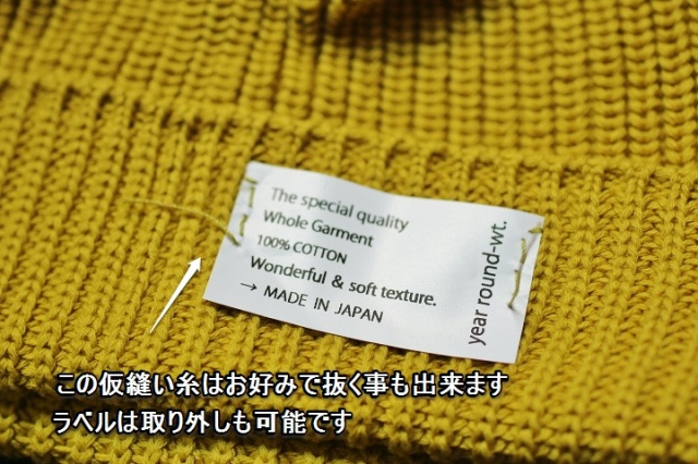 MAD FACTORY SUBLiME Watch Cap 色々