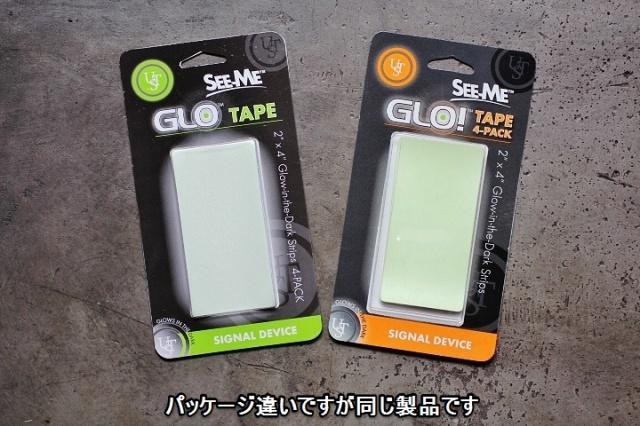 UST Glo Tape