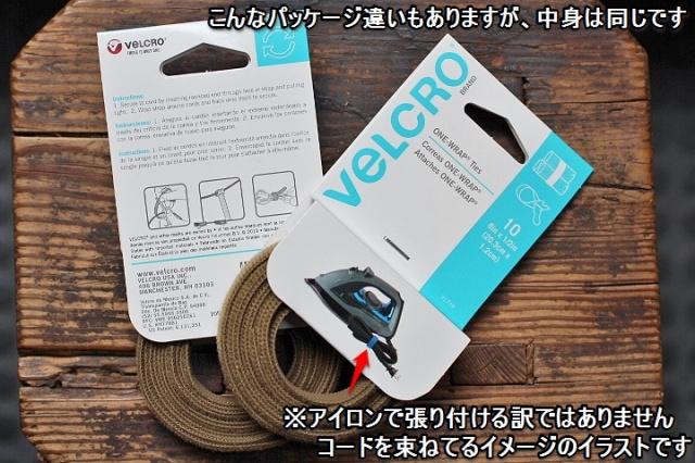 VELCRO ONE-WRAP 10p