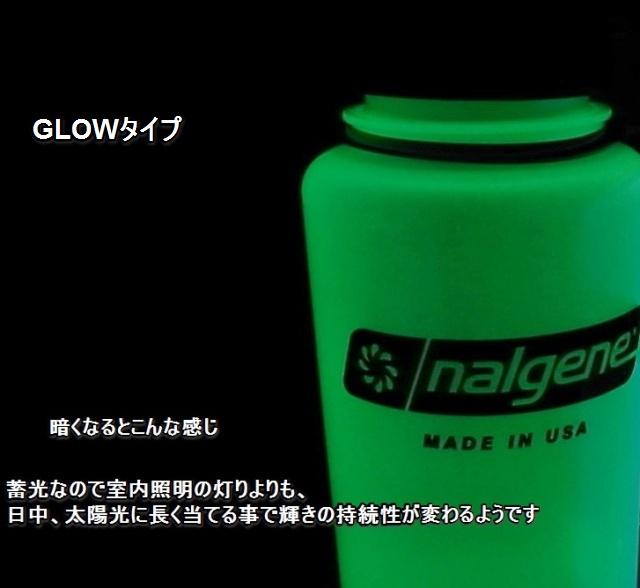 Nalgene Glow