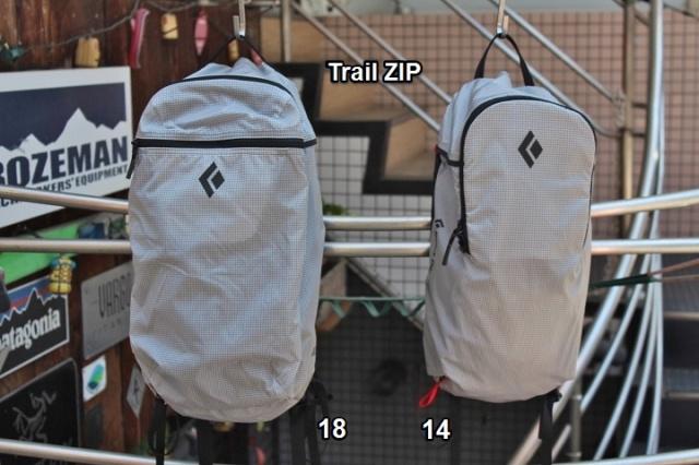 Black Diamond Trail ZIP 18