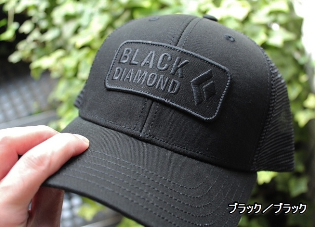 Black Diamond Flat Bill Trucker Hat & BD Trucker Hat
