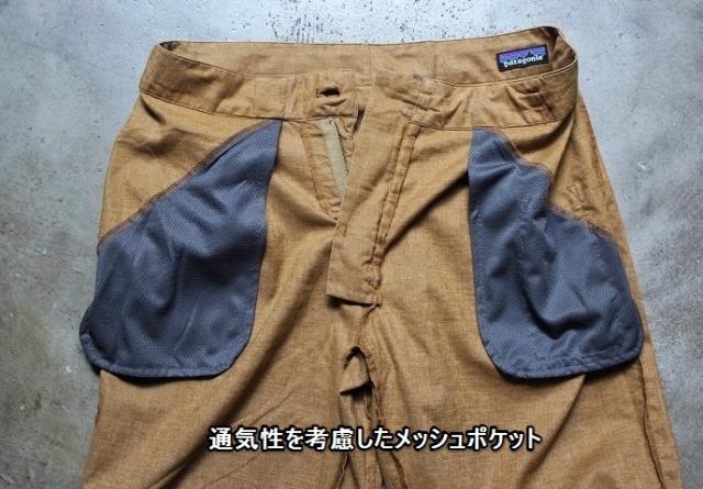 PATAGONIA Hampi Rock Pants