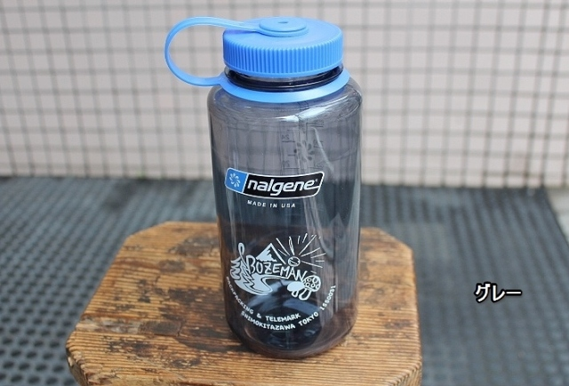 BOZEMAN Original NALGENE 1L Bottle