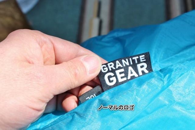 Granite Gear Air Zipsack