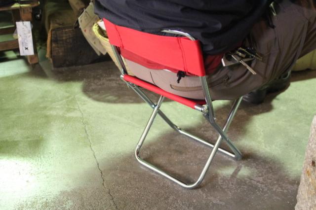 Vacances Chair
