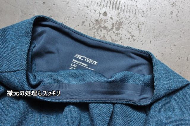 Arc'teryx Covert LT Pullover