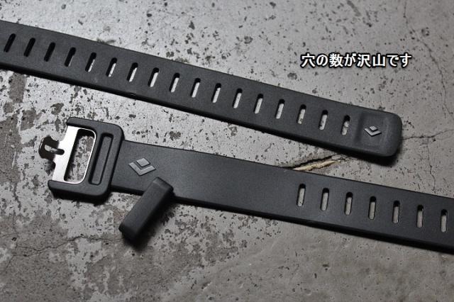 Black Diamond NEW SKI STRAP
