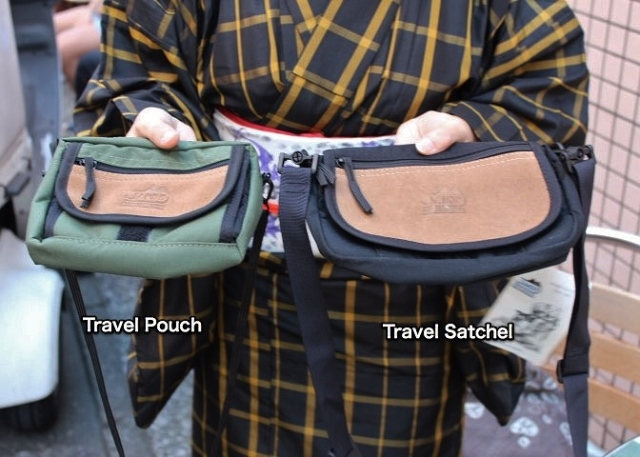 Jandd Mountaineering Travel Pouch