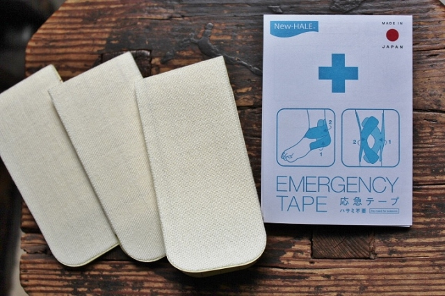 New-HALE®  EMERGENCY TAPE