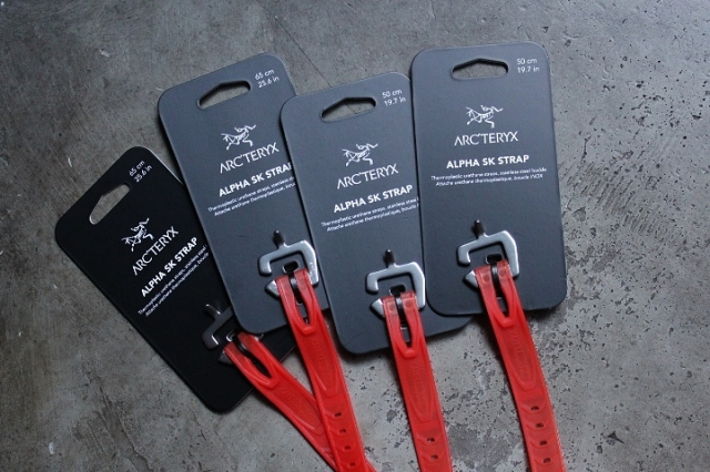 Arc'teryx Alpha SK Strap