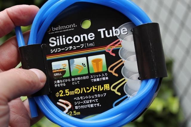 Belmont Silicone Tube