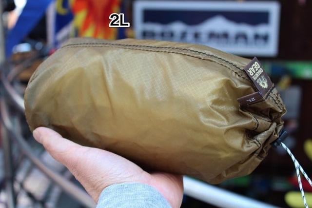 Granite Gear Tactical Air Bag