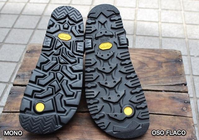 Luna Sandals OSO