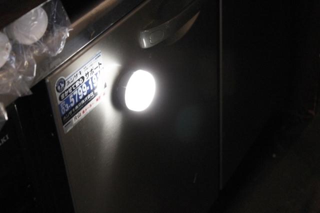 Black Diamond ReMoji Lantern