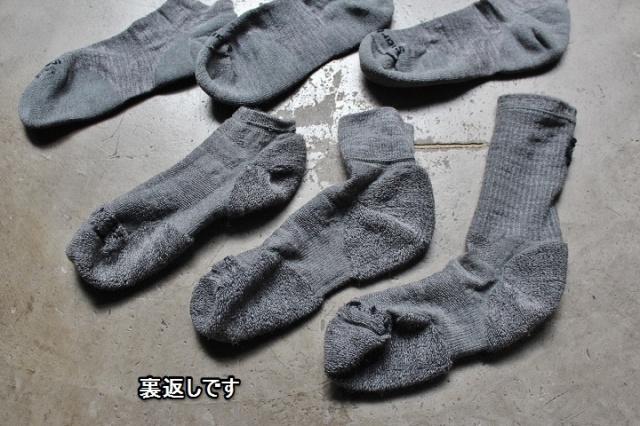 Smartwool Athletic Light Elite Socks 2 Pack