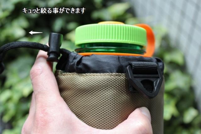Bottle Case for Nalgene 1L用