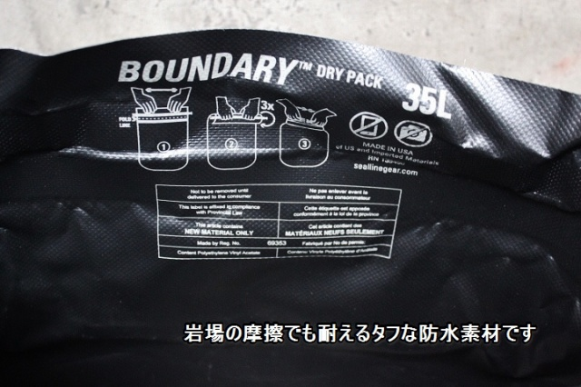 SealLine Boundary Day Pack 35L